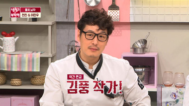 Please Take Care of My Refrigerator Episode 232