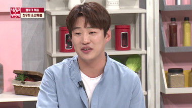 Please Take Care of My Refrigerator Episode 235
