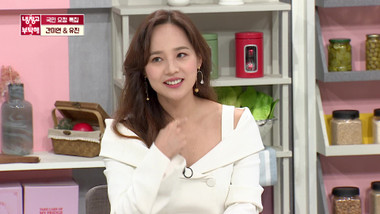 Please Take Care of My Refrigerator Episode 248