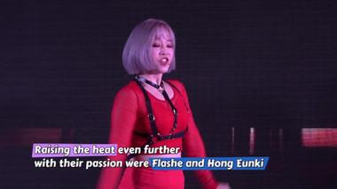 Pops in Seoul Episode 4054: 2019 G-FAIR IN DUBAI SHOWCASE !! (FLASHE & EUNKI)