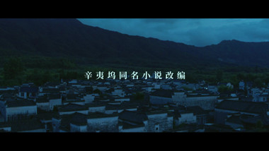 Trailer 3: Love Under the Moon