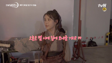 Behind the Scenes 8: Episode 7,8 Filming: Hotel Del Luna