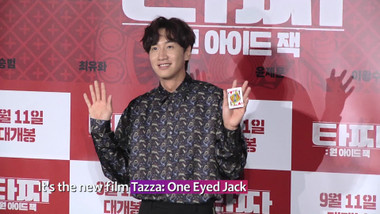 Showbiz Korea Episode 2208: Lee Kwang-soo(이광수)'s Interview for the movie 'Tazza, One Eyed Jack(타짜, 원아이드잭)'