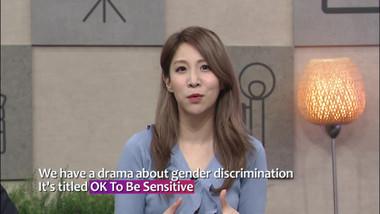 Showbiz Korea Episode 2229: Hello, WEB! Drama 'OK To Be Sensitive(좀 예민해도 괜찮아)'