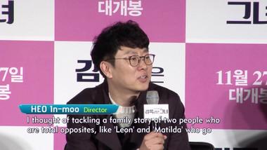 Showbiz Korea Episode 2268