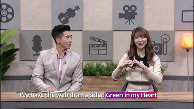 Showbiz Korea Episode 2314: Hello, WEB! Drama 'Green in My Heart(내 마음에 그린)' review