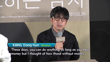 Showbiz Korea Episode 2338: 'Pray(기도하는 남자)'! unique but somewhat disturbing movie!