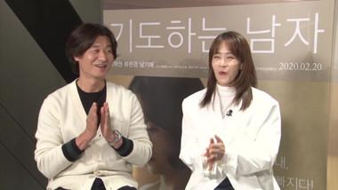 Showbiz Korea Episode 2343: Park Hyuk-kwon(박혁권) & Ryu Hyun-kyung(류현경) Interview for the movie 'Pray(기도하는 남자)'