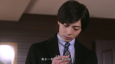 Takane and Hana Episode 6