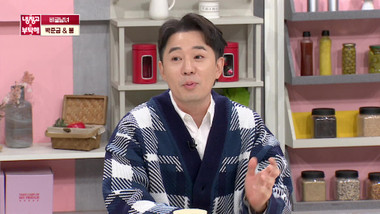 Please Take Care of My Refrigerator Episode 251