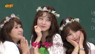 Ask Us Anything Episode 201: Celeb Five, Kim Hwan