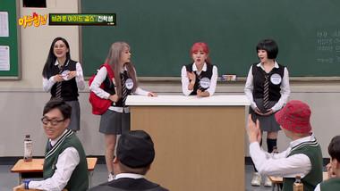 Ask Us Anything Episode 202: Brown Eyed Girls, Kim Hwan