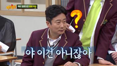Ask Us Anything Episode 212: Kim Hye Yoon, SF9, Bona