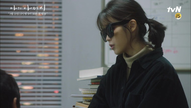 Episode 1 Preview: My Mister
