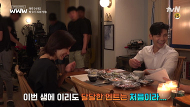 Behind the Scenes 9: Episode 11, 12 Filming: Search: WWW