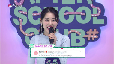 After School Club Episode 410: Weki Meki
