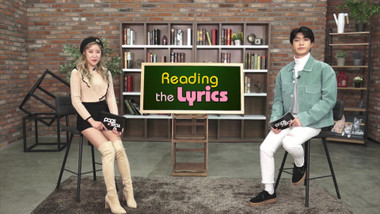Pops in Seoul Episode 4144: Reading the Lyrics! YOUNHA(윤하)'s Dark Cloud(먹구름)