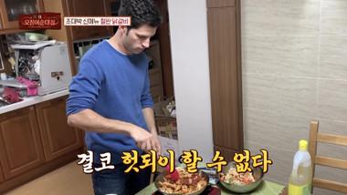 Ristorante Coreano Episode 4