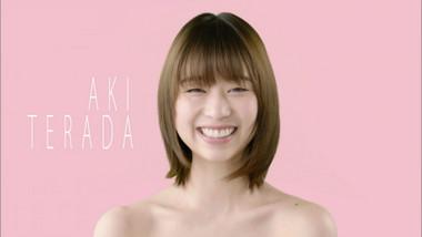 Kakafukaka Episode 5
