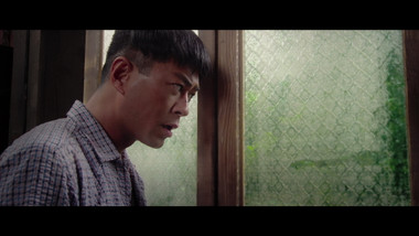 Trailer: Shed Skin Papa