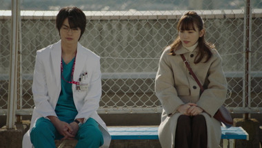 Under the Miracle Cherry Tree Episode 5