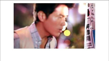xie kun da and puff guo dating
