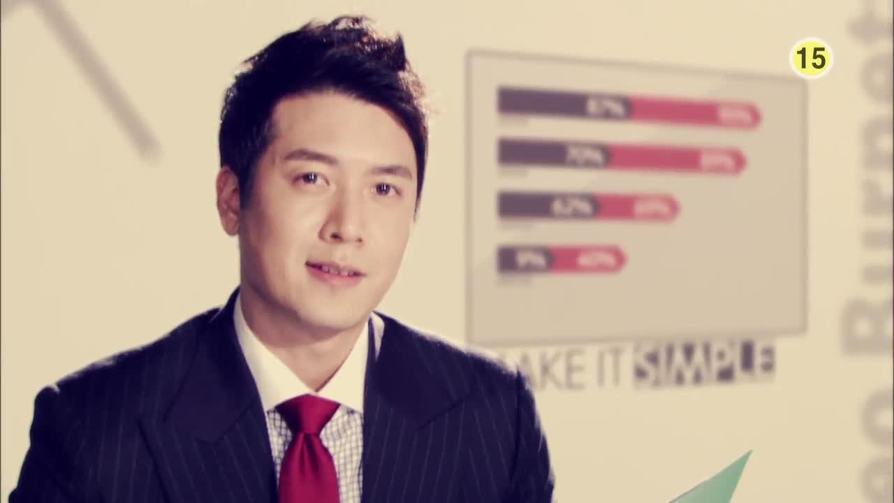 teaser 1: Ad Genius Lee Tae Baek