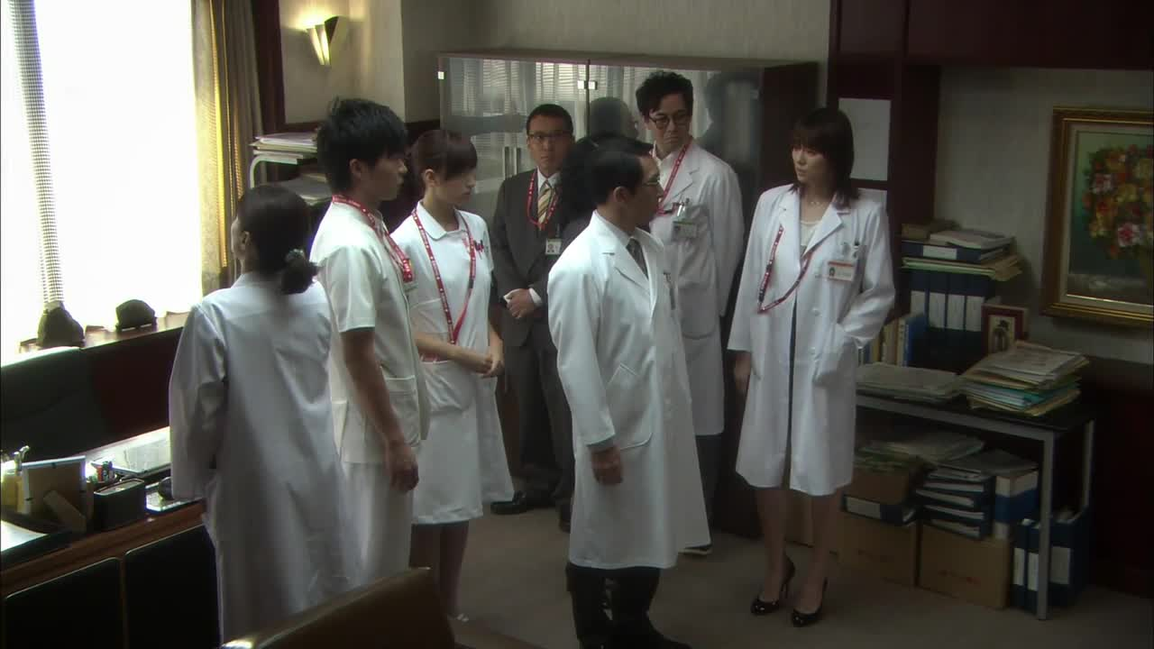 Doctor-X (2012) Episode 1