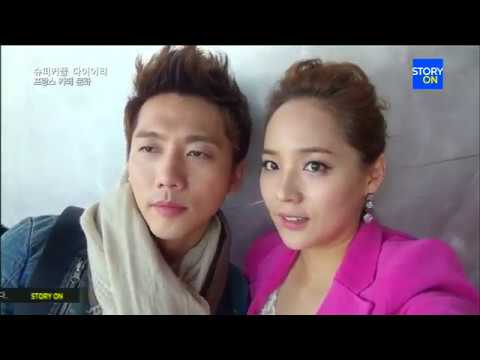 Super Couple Diary Episode 4: Super Couple Diary