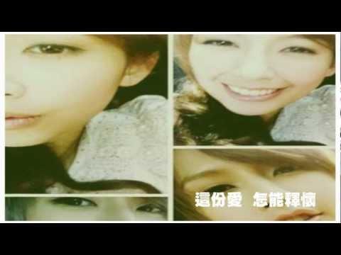 OST: Sweet Sweet Bodyguard