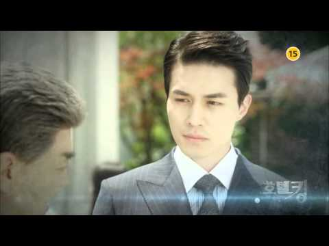 Episode 11 preview: Hotel King