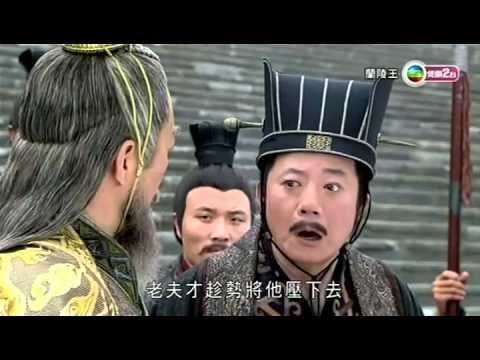 Lan Ling Wang  兰陵王 Episode 11