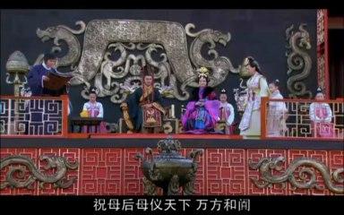 Mulan Episode 1