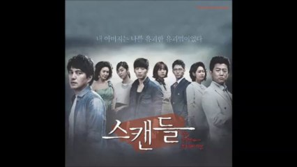 [Album] Various Artists - Scandal OST (스캔들 OST): Scandal: A Shocking and Wrongful Incident