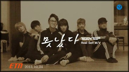 TEEN TOP: Lovefool