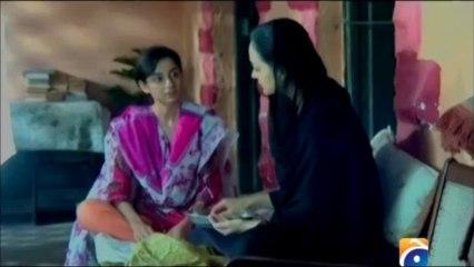 Meri Zaat Zara-e-Benisha'an (Complete) Episode 19 (Part 1)