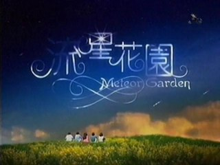 Meteor Garden Episode 16