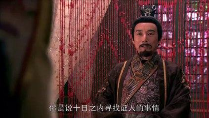 Mulan Episode 2