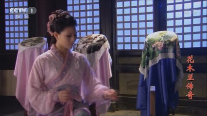 The Legend of Hua Mulan Episode 18