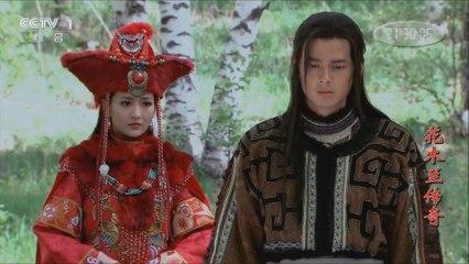 The Legend of Hua Mulan Episode 20