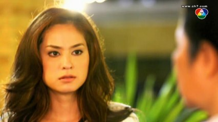 Wild Heart ~ Hua Jai Teuan Episode 1 (Part 1)