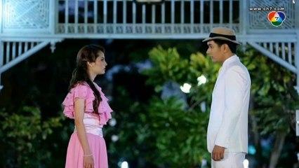 Wild Heart ~ Hua Jai Teuan Episode 3 (Part 1)
