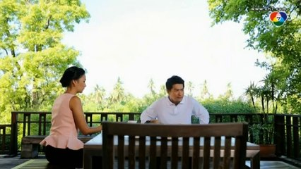 Wild Heart ~ Hua Jai Teuan Episode 12 (Part 1)