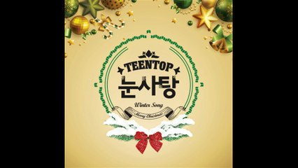 Merry Christmas: TEEN TOP
