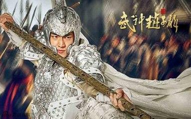 Trailer 1: God of War, Zhao Yun