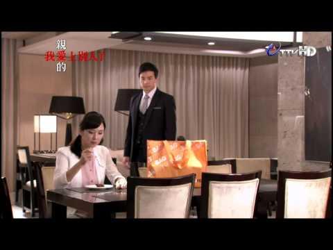 A Good Wife Episode 5: The Beginning of a Lie