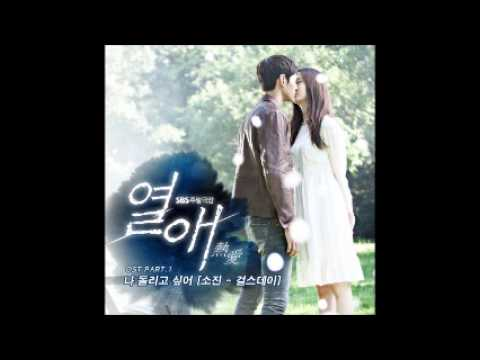 So Jin [Girls Day] - I Want To Go Back : Madly in Love