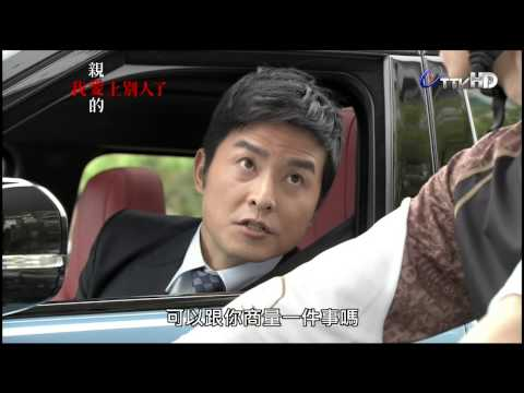 A Good Wife Episode 1: Married and Still Lonely