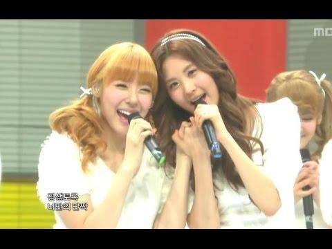 SNSD/Girls' Generation: My Best Friend