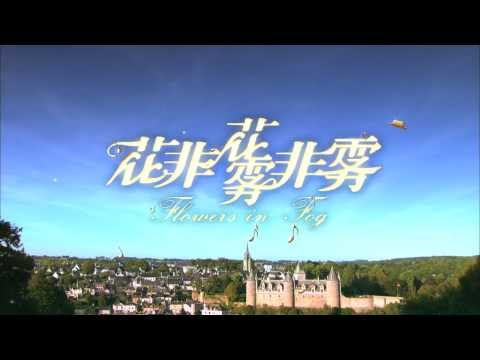 Flowers In Fog OP Opening Theme Song - Hua Fei Hua Wu Fei Wu: Flowers in Fog